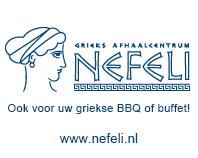 Grieks Afhaalcentrum Nefeli